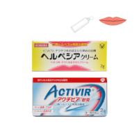 【ヘルペスの薬】 ※海外医薬品は商品名検索で表示されます。