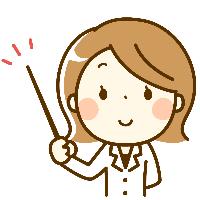 7/23『疲労におすすめの成分』を解説!